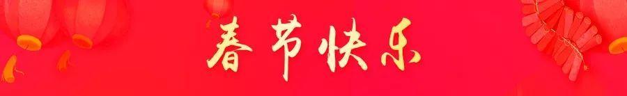 【便民】便民信息库(伊金霍洛旗丛林草原防火指挥部提示、雇用、