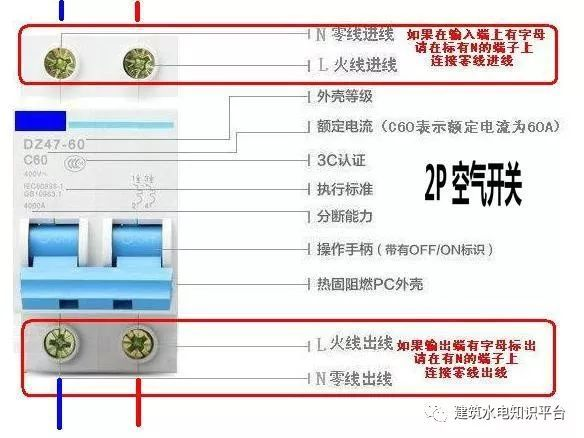 电压220v,家庭用电一般采用c型的空气开关.