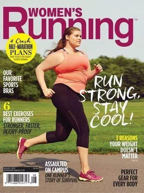 跑步者都应该知道的10件事