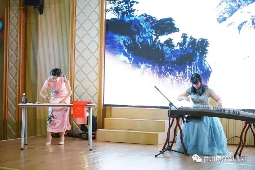 """""""中国梦,南洋梦,我的梦""""主题年会大放送"""