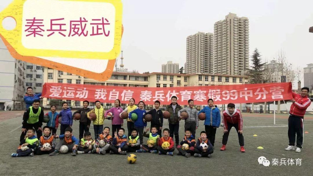 【秦兵体育】恭祝狗年大吉,阖家团圆,运动快