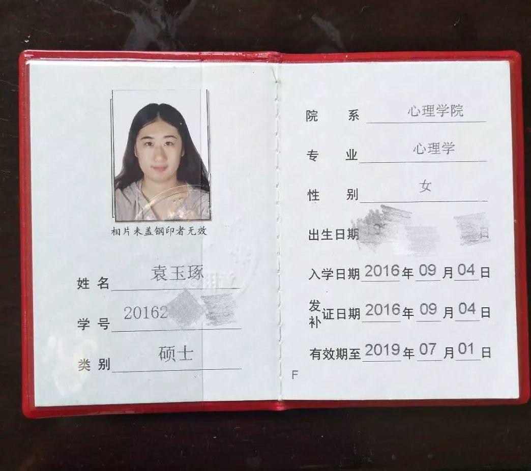正文2018年2月14日,42路驾驶员仲照军在公交车上捡到一本学生证.爱心一年级海报义卖图片小学图片