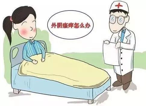 外阴炎症状傹����_这很可能是膀胱炎,尿道炎,外阴炎的症状,是身体在给你的\