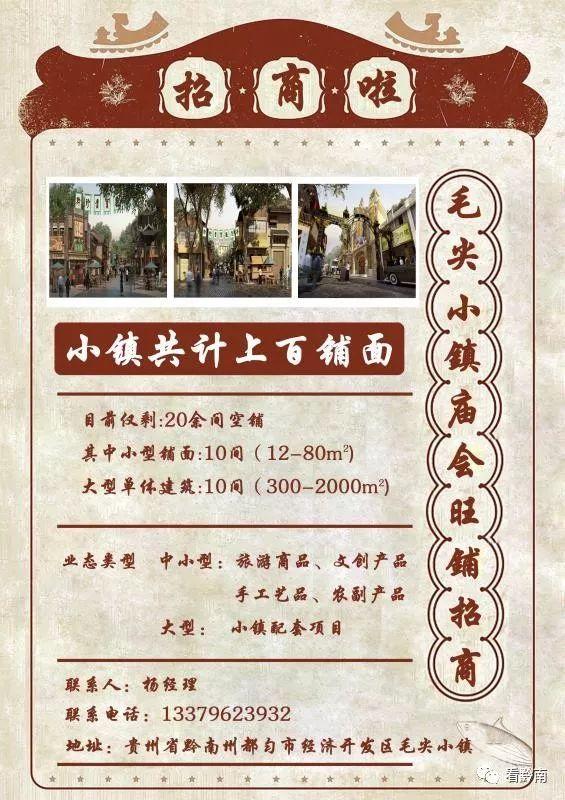 【准备好了吗?】三大庙会闹新春,明天启幕,就等你来!
