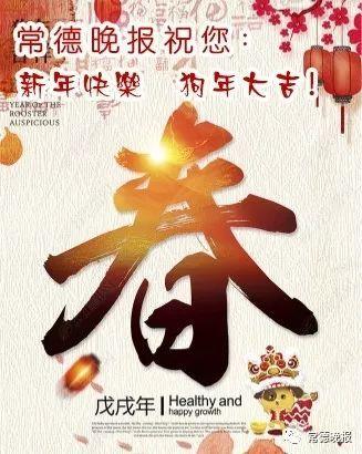 老司机带你找寻湖南年味——春节自驾游线路推荐