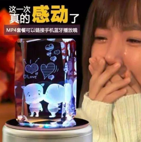 收到礼物的女生都哭了!为什么网店总爱用这句广告词?