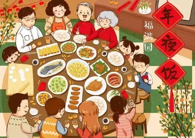 除夕年夜饭丨一家团圆,才叫年夜饭