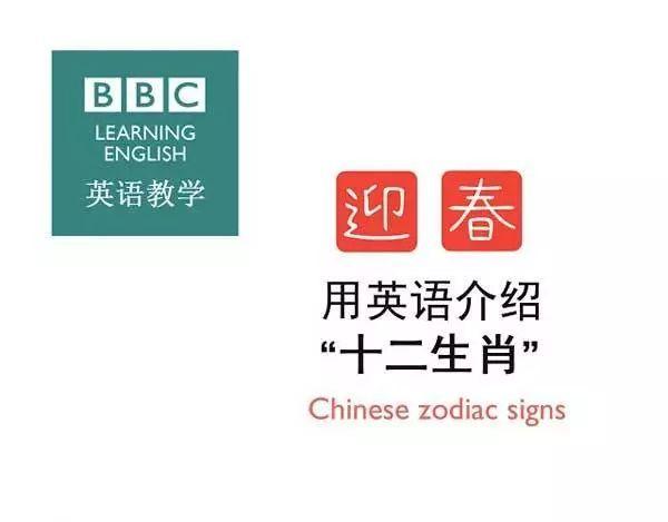 """香港六和开奖现场直BBC:你的属相竟有这么多""""小秘密""""(涨姿势,六合彩天线宝宝必中尾数,囤起来)"""