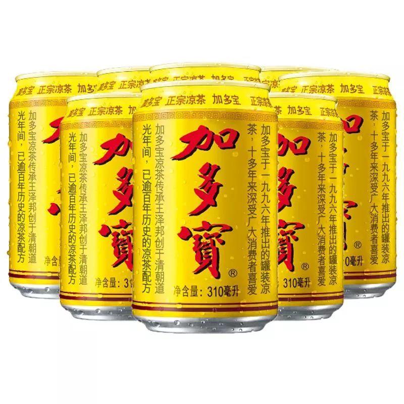 2019凉茶销量排行_加多宝凉茶310ml 6 新老包装交替发货 加多宝茶饮料 价