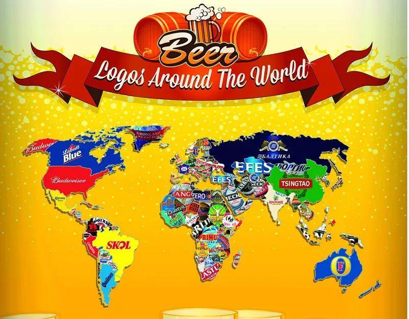 世界啤酒品牌地图