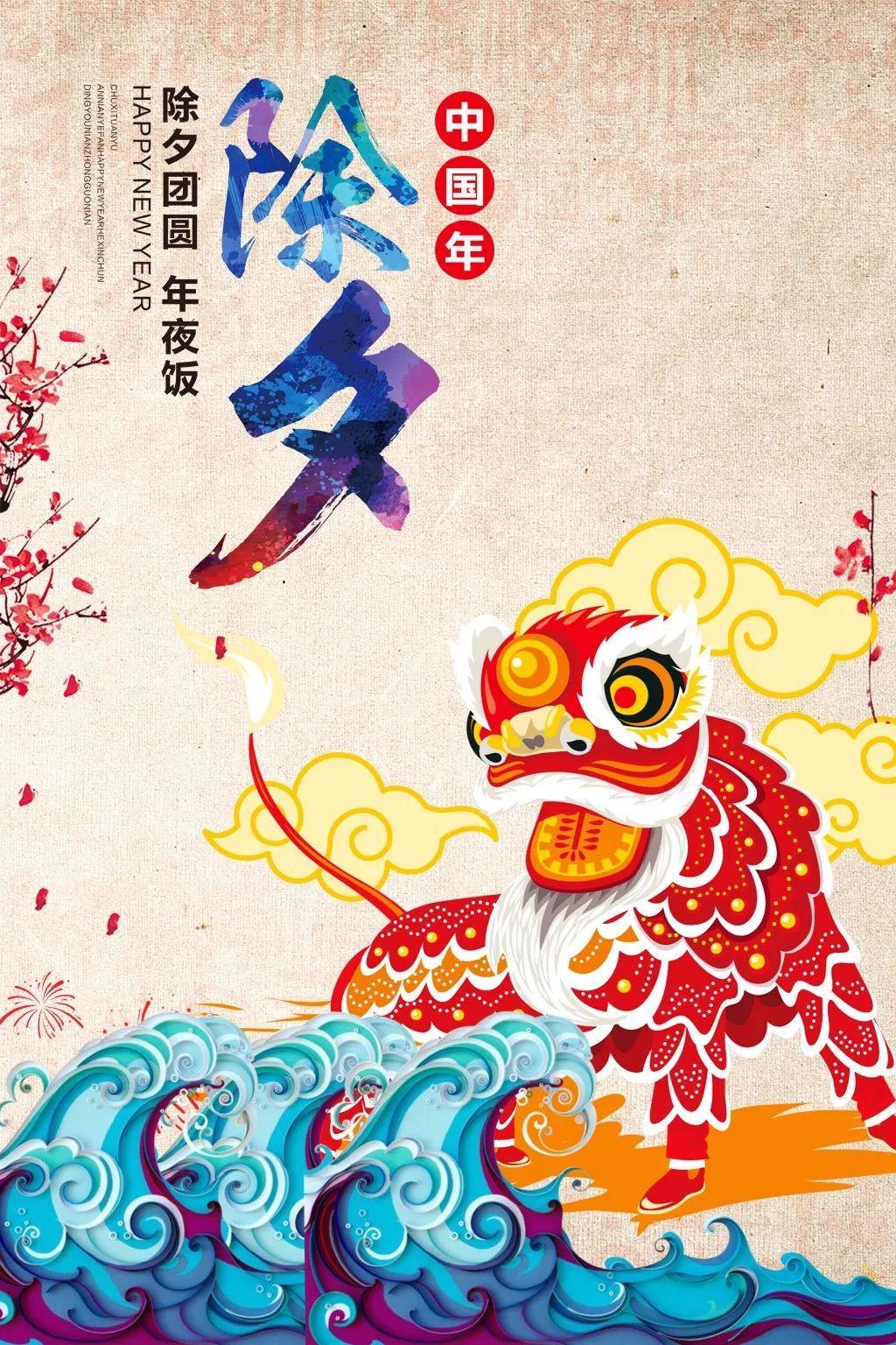 (图22莫下窟第285窟西壁北侧 禅僧像 西魏)_竹子画在住宅中的风水