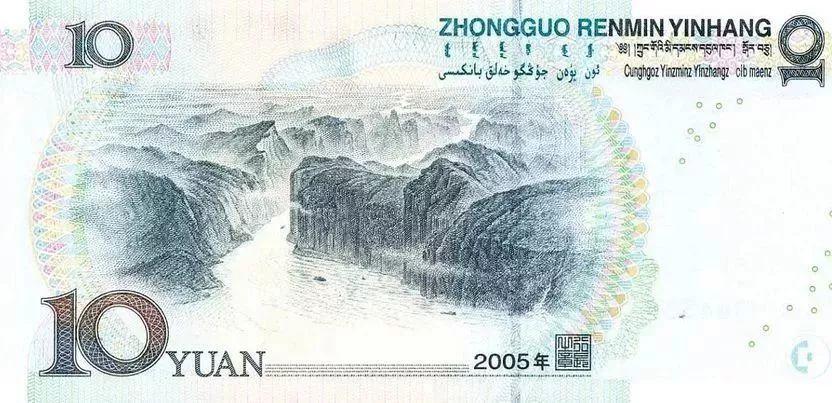 50元人民币上的风景_中国186元的风景,你看了多少钱?