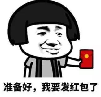 春节红包雨:数十万张现金红包券等你发