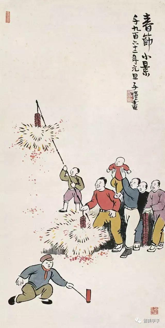 六合彩生肖对不了解的外国节日: 为何会如此兴趣