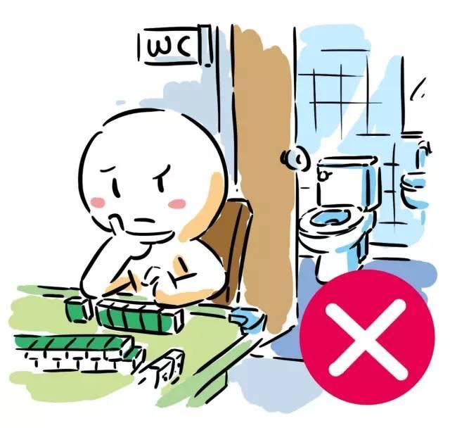 动漫 卡通 漫画 头像 640_608图片