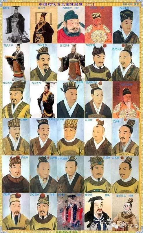中国大发棋牌历史朝代一览表