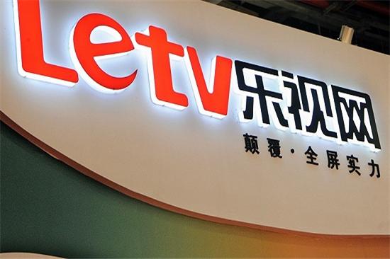 """乐视网预亏百亿还有""""后续"""" 60亿影视版权面临"""