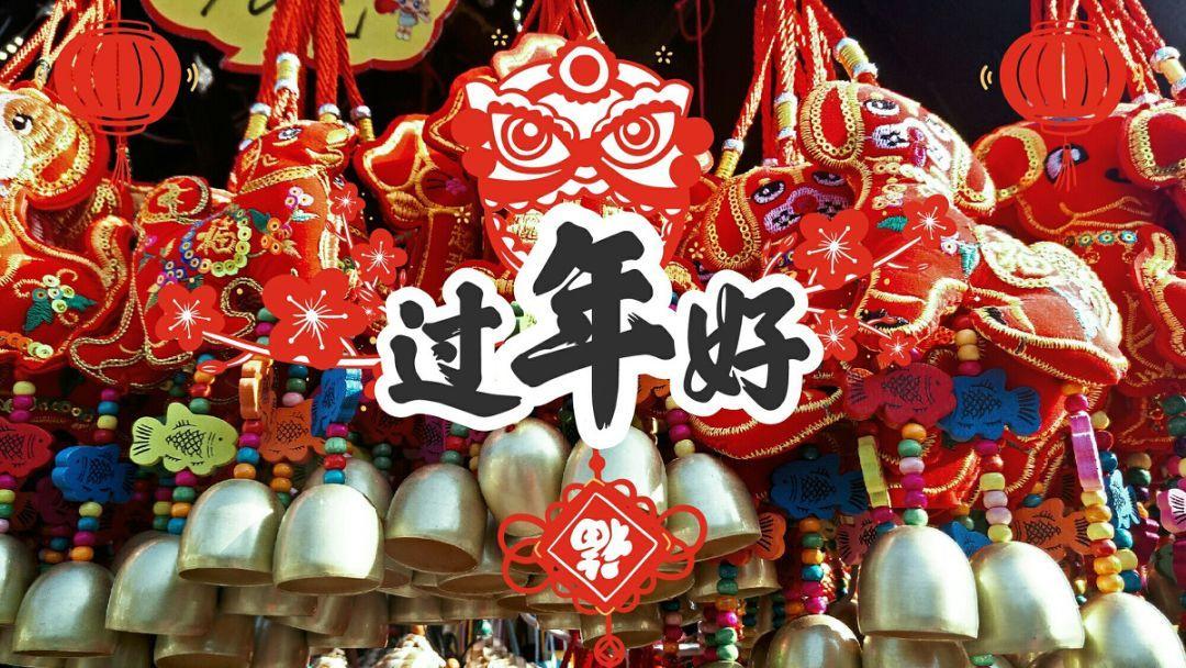 节日看点:春节初一到十五习俗禁忌要知道(组图...