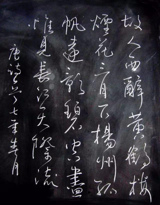 最美粉笔字,黑板都不舍得擦!学生们真是太幸福啦!