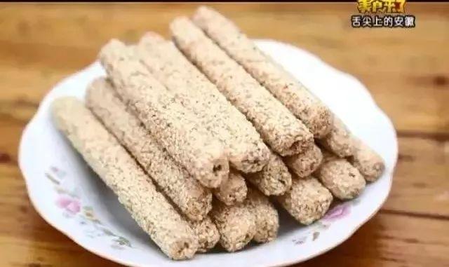 芜湖丫山藕糖