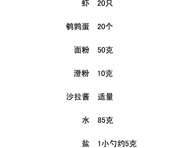 三国教程战记赵云手把手连招步骤图片