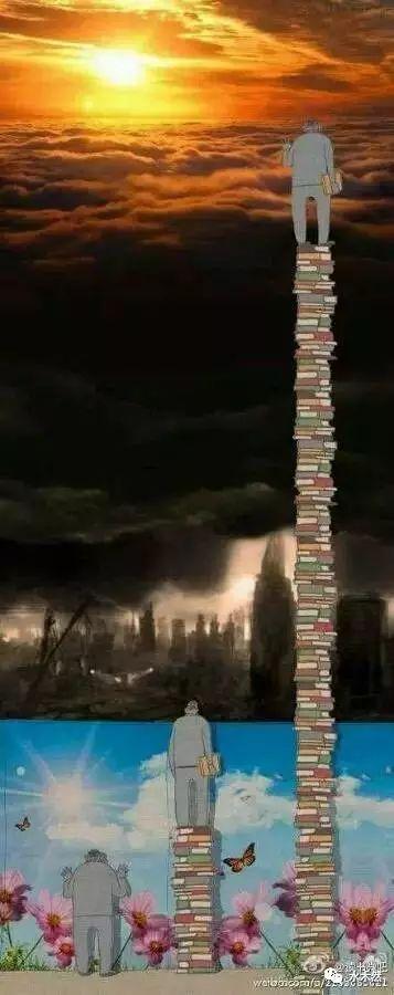 读书和高考,依然是穷人上升的最好通道!