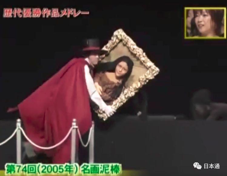 日本经典综艺《超级变变变》冠军表演回顾,有你的童年回忆吗?
