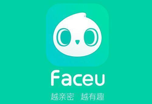 今日头条收购Faceu激萌 交易总价约3亿美元