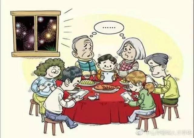 孩子尊敬长辈温馨卡通