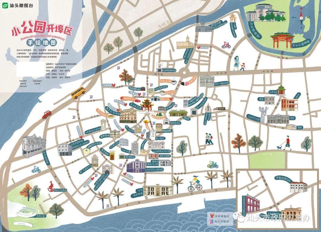 这份手绘地图带你纵横小公园开埠区【纵篇】