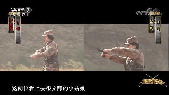 特战女兵多武器连续射击,这几款武器你都认识吗?