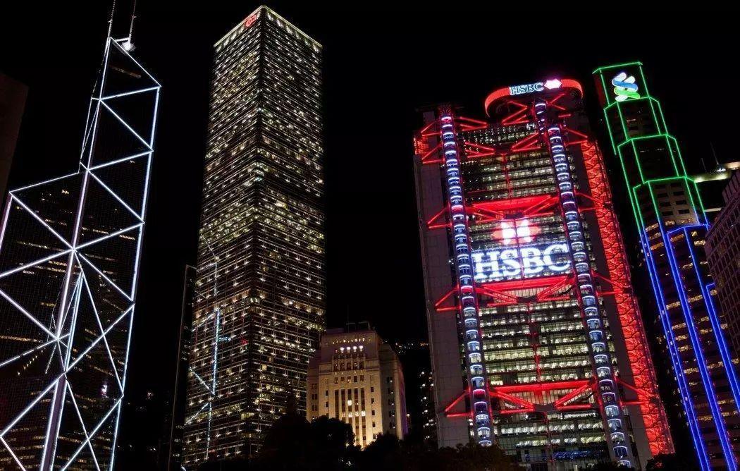 巴曙松教授在线问答:如何拿到香港金融牌照?
