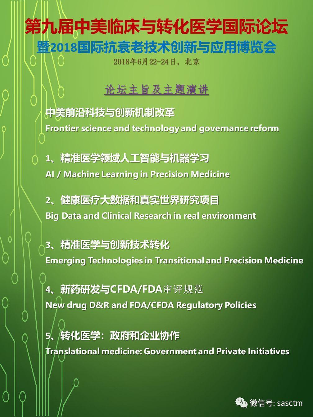 |新春特刊|探讨医改战略方向是投资社会保健或医疗保健?