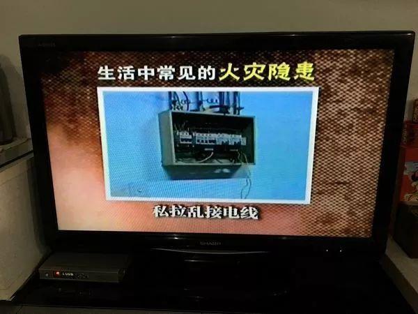 """东升:防火宣传片上电视KTV点歌屏换""""新装""""_给力春节消防宣传"""