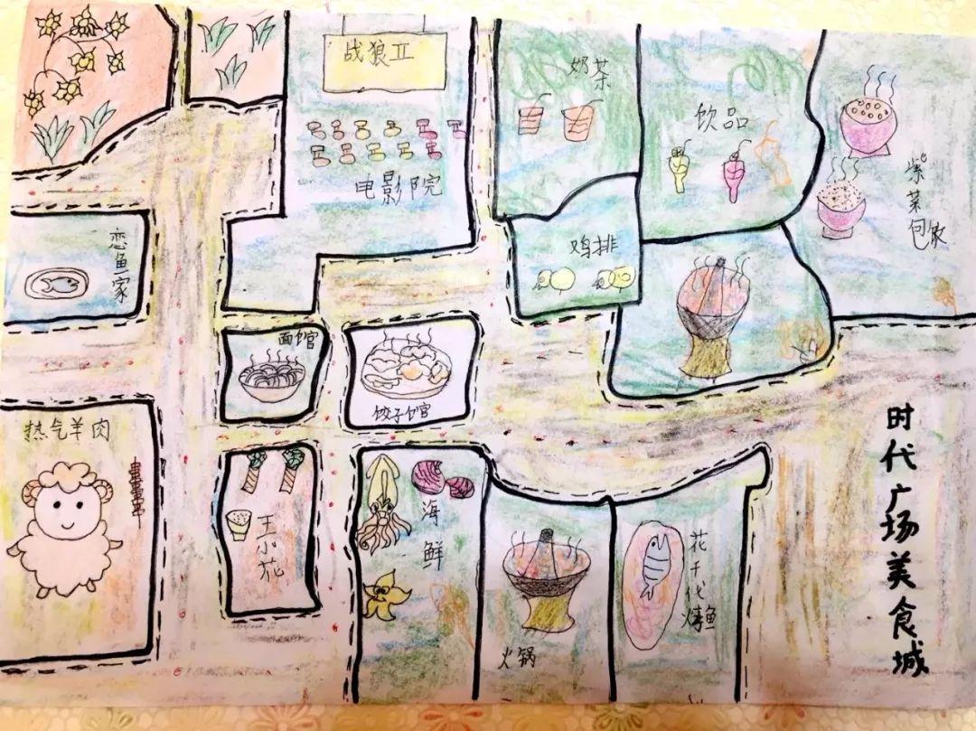 """吃货们看过来!阜城小学生手绘超萌版""""美食地图"""",带你吃个够"""