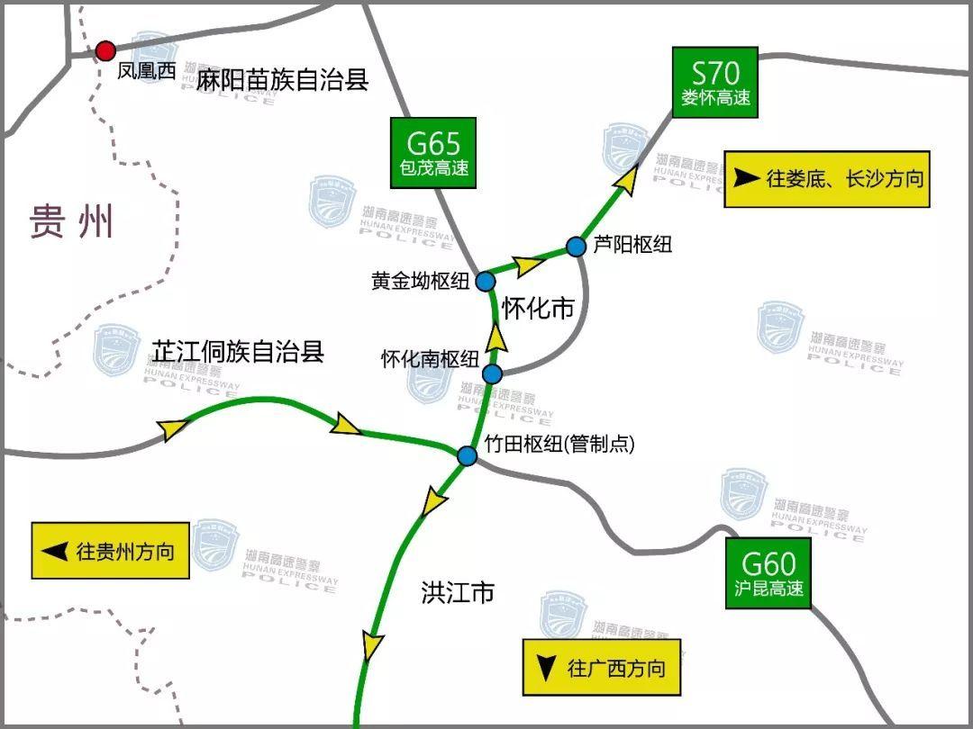 湖南人口多少_2019年湖南人口的总人数有多少