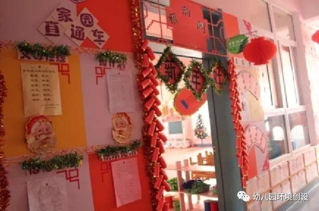 年味十足的幼儿园春节门饰吊饰装饰欣赏,好喜庆哦