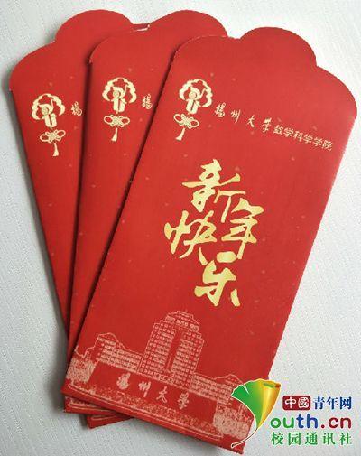 """特殊寒假作业!江苏一高校倡导学生为长辈发""""反转红包"""""""