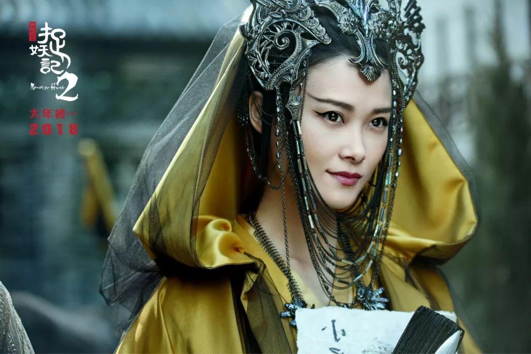 《捉妖记2》最好的人设+最炫的造型居然是李宇春…她显方的下颏不见了怎么回事?