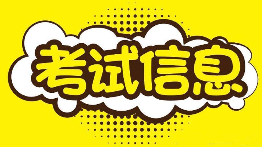 """2018温州户籍人口_""""抢人大战""""第一回合见分晓多地户籍人口井喷"""