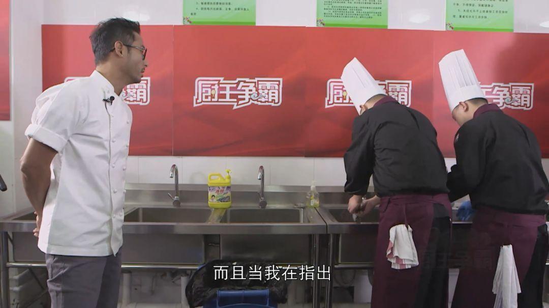【厨王争霸】巴彦淖尔特辑 | 牛羊大战,刘一帆为何想中止比赛?