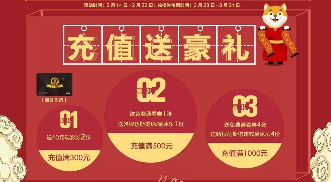 礼包内含:2018imax大片年历,福字贴,春联组各一;《唐人街探案2》imax图片