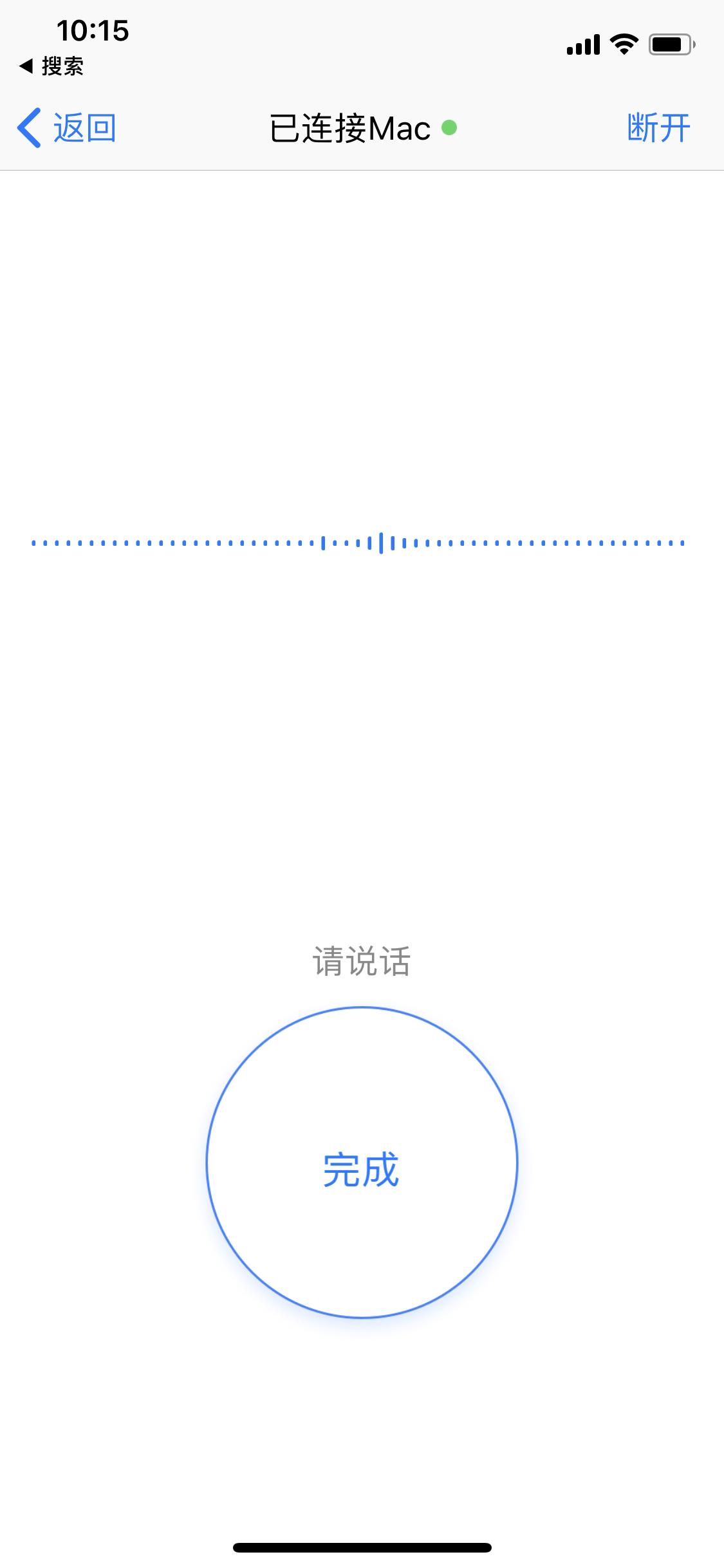 Mac系统手写输入法怎么用?苹果Mac手写输入法设置使... _脚本之家