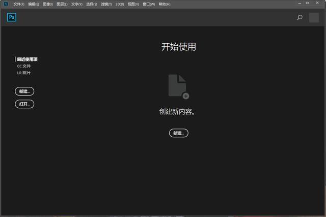 Adobe Photoshop首选项的重要设置