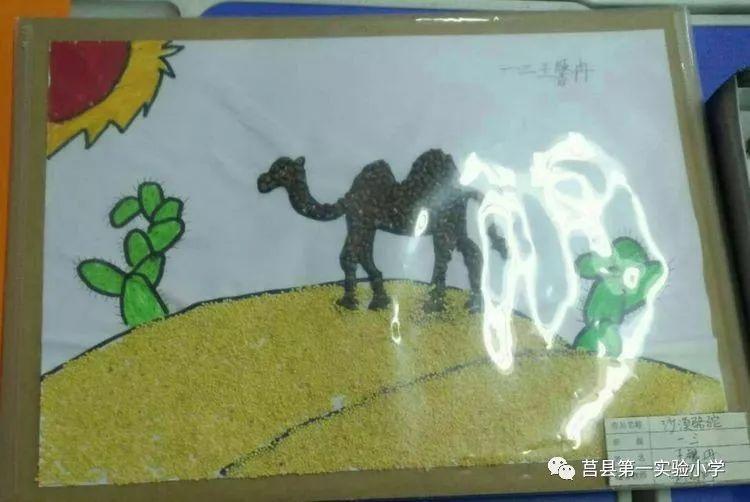 《同读一本书,共圆中国梦》我把最喜欢的两本书,捐给了新疆地区的儿童