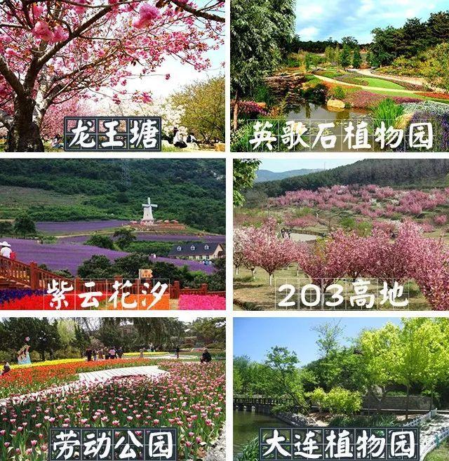 春天,夏天不同季节有不一样的风情