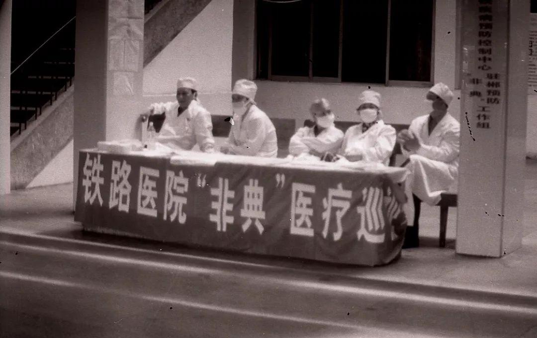 2003年郴州市抗击非典,取得重大阶段性成就.图片