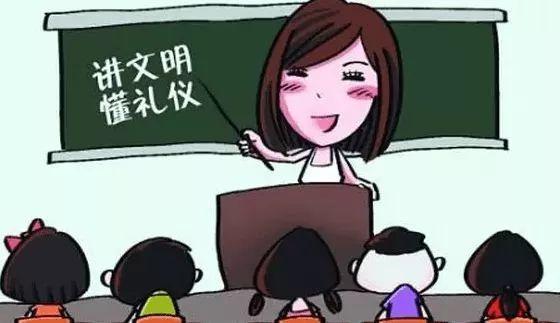 我最敬佩的老师_没来过的赶快 学而思在线总部一日游即将发车啦