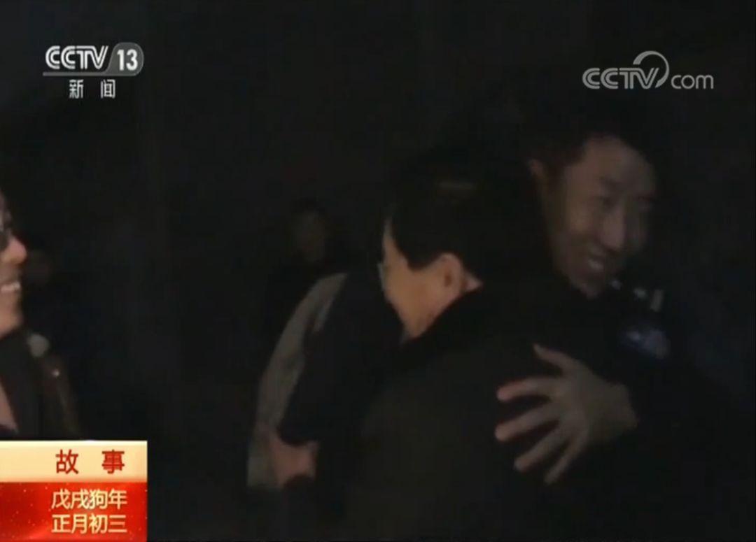"""上海民警""""骗""""了山西老人五年 背后的原因不忍心看"""