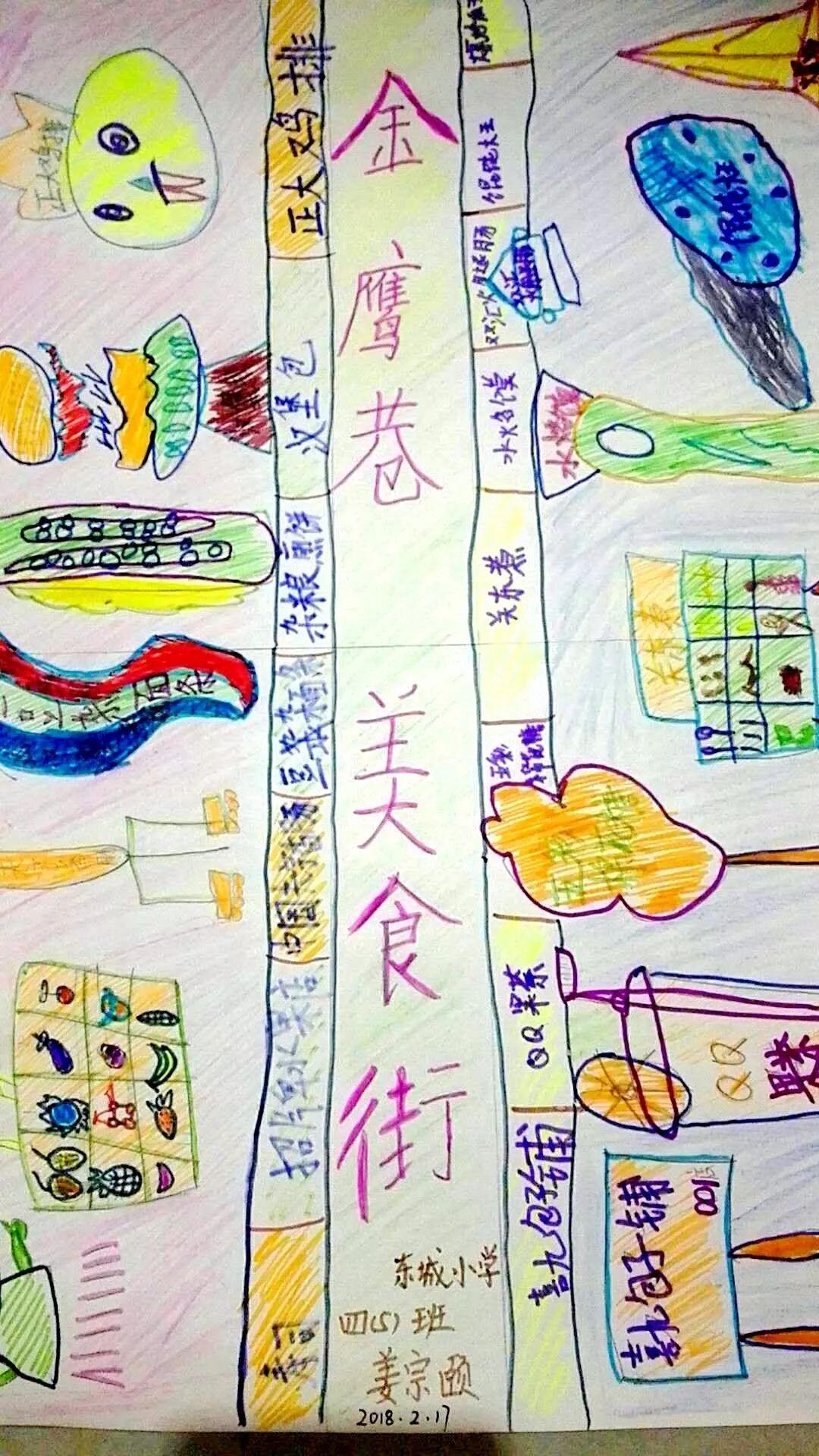 """吃货福利!阜城小学生手绘超萌版""""美食地图"""",带你吃个够"""